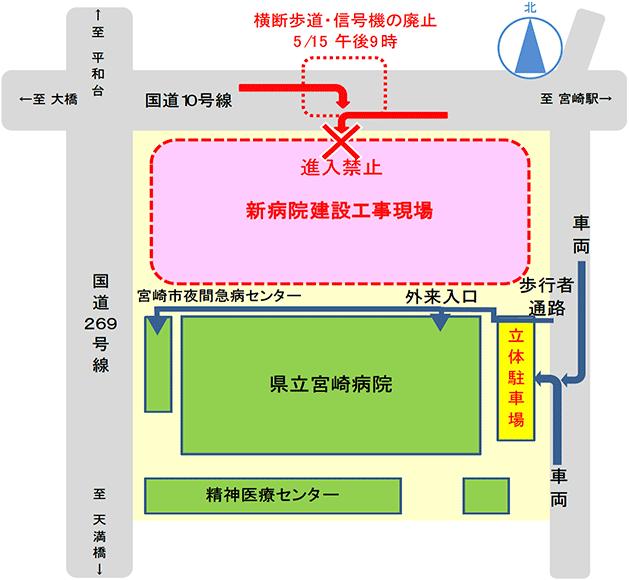 駐車場入口の変更